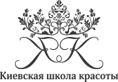 Создание сайта для компании КИЕВСКАЯ ШКОЛА КРАСОТЫ